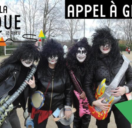 Fête de la Musique 2019 – Appel à groupes